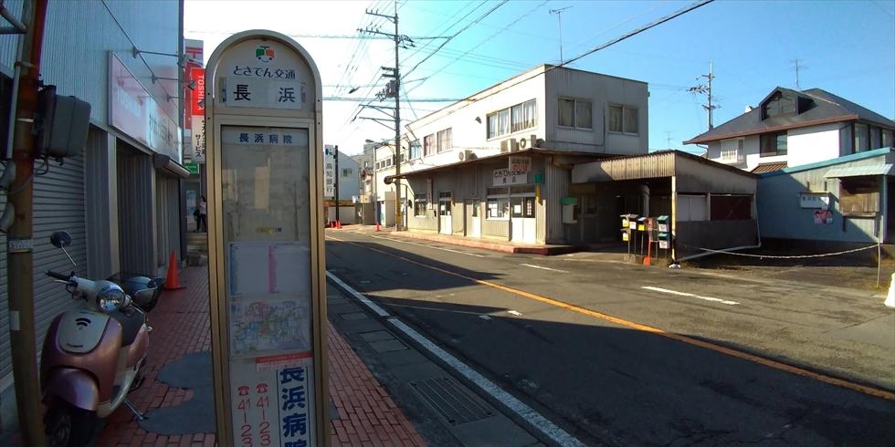 桂浜に向かうバスの停留所