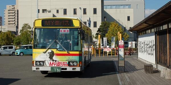 高知駅(南口)・バス乗り場