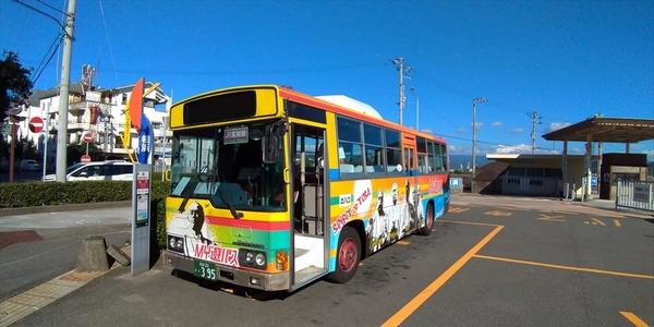 MY遊バスで桂浜へ行く方法