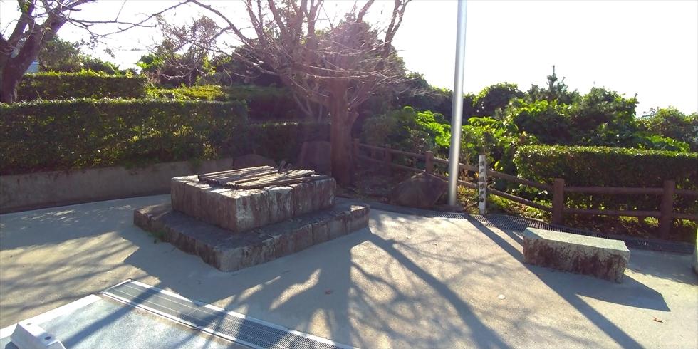 浦戸城の井戸跡 ー 桂浜公園