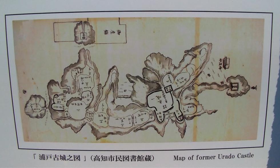 浦戸城跡の説明板(地図)