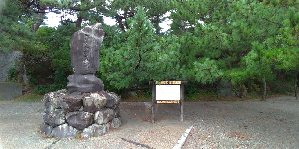 大町桂月記念碑