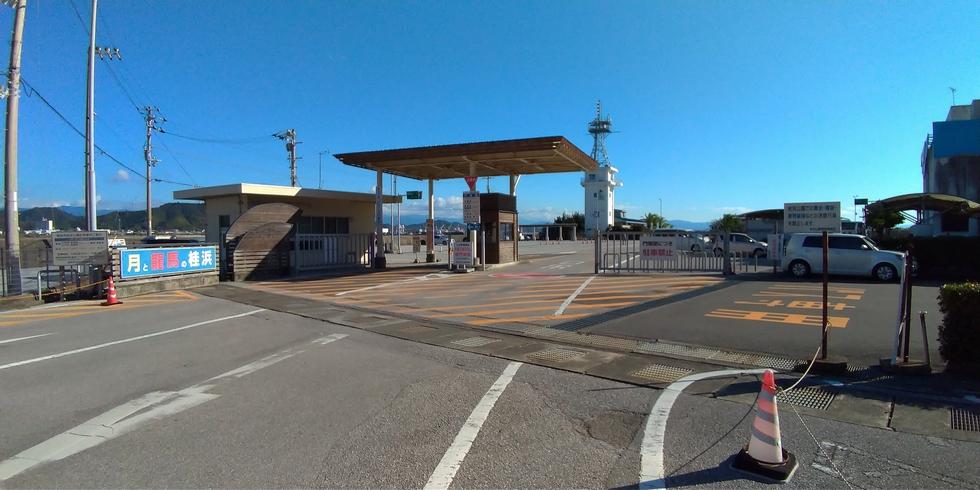 桂浜駐車場入口