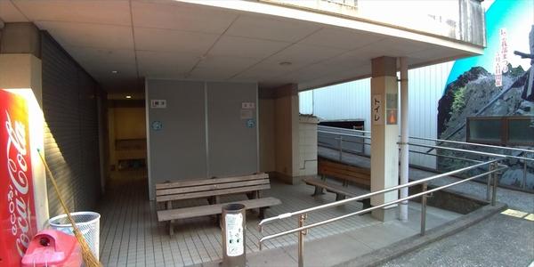 桂浜公園 龍馬の浜茶屋奥のトイレ (WC3)