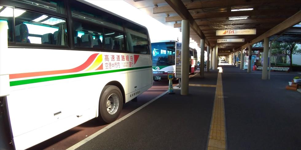 高知龍馬空港の空港連絡バス