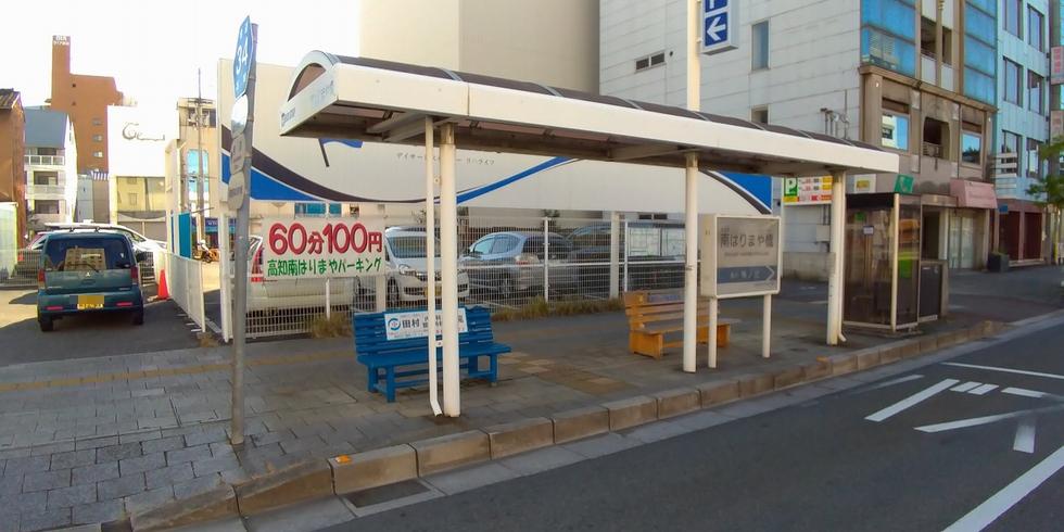 桂浜へはりまや橋からバスで行く方法