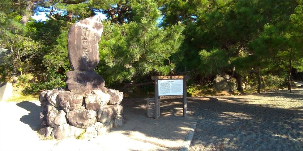 【桂浜の研究】大町桂月碑