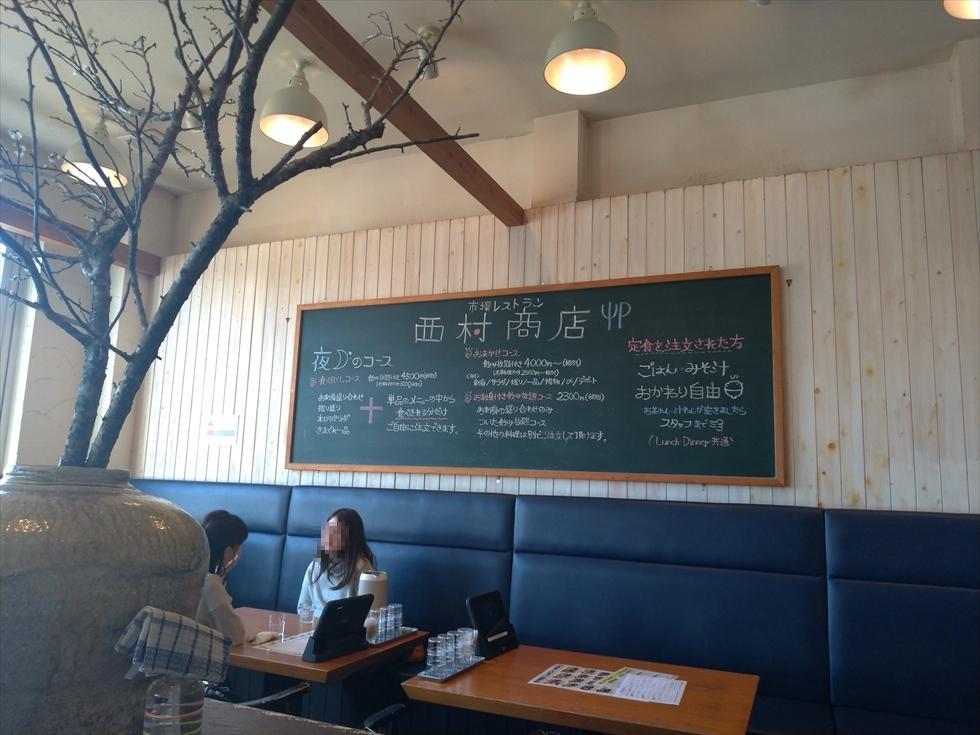 市場レストラン 西村商店(店舗の様子2)