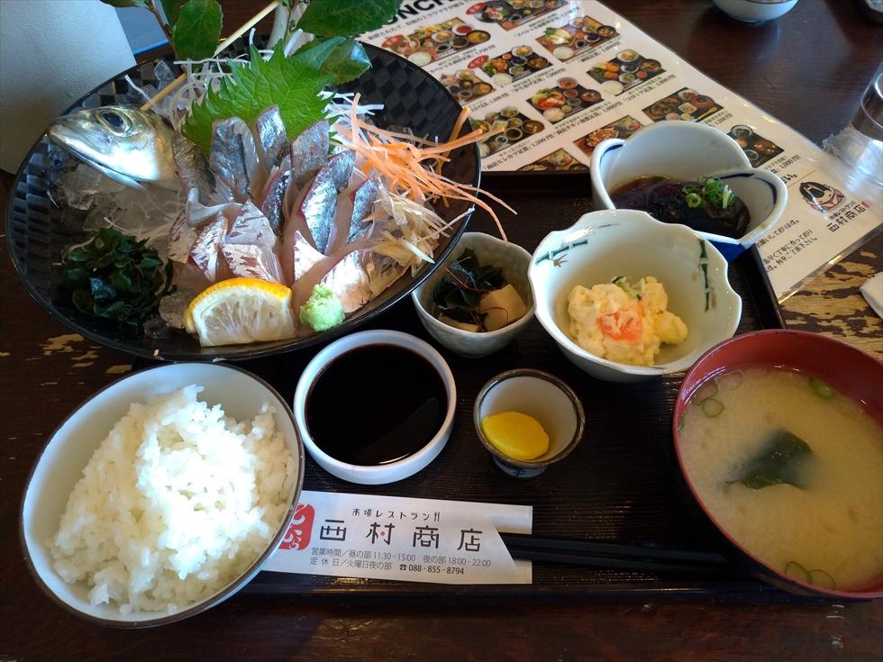 市場レストラン 西村商店(アジの一本刺し定食)