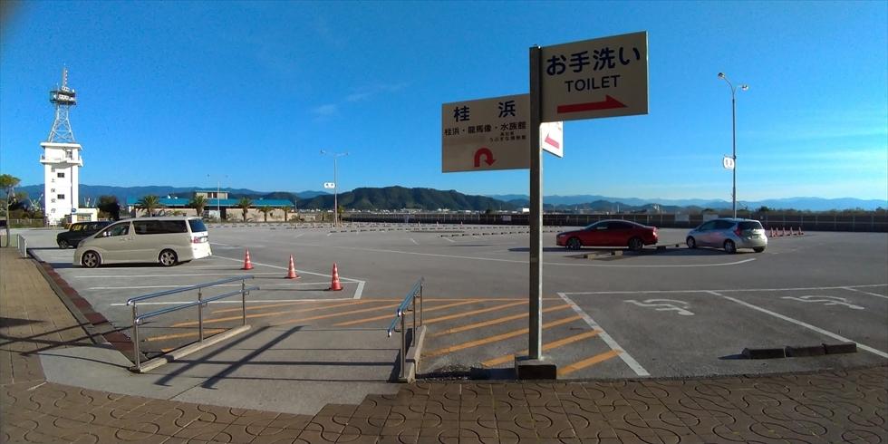 桂浜公園駐車場について