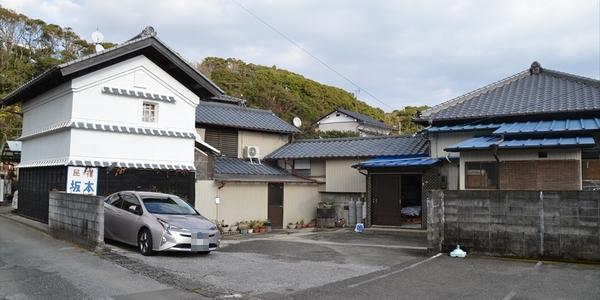 民宿 坂本