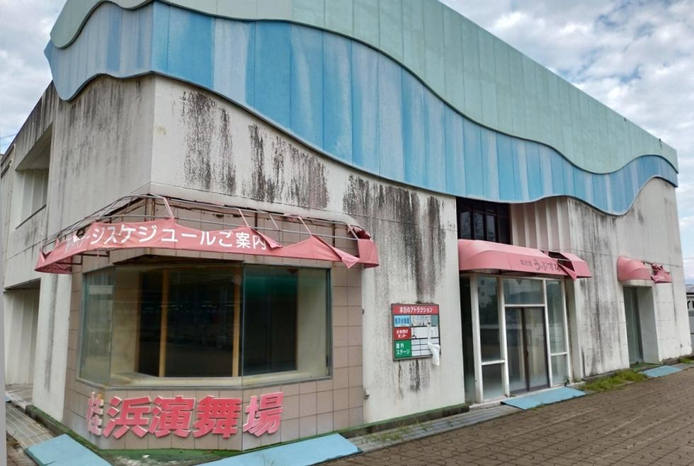 高知県うぶすな博物館 (解体前)