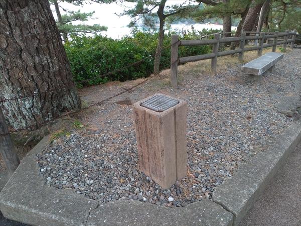 桂浜公園の喫煙所(3)