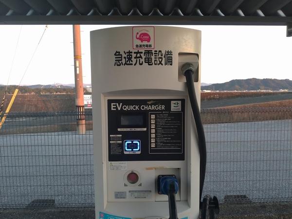 桂浜駐車場のEVカースタンドの操作機械