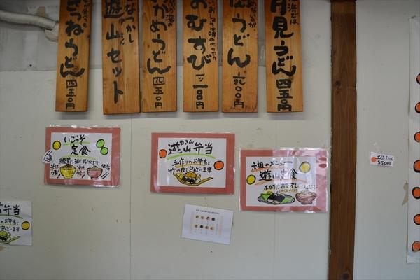 うどん おむすびころりん(店内の様子3)