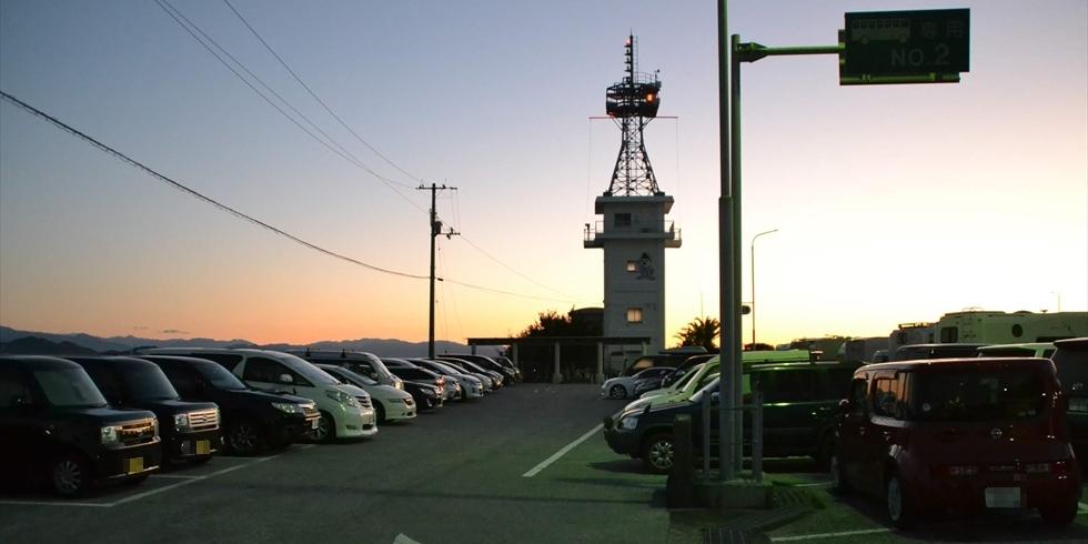 元旦早朝の桂浜の渋滞や駐車場の空き情報(8)
