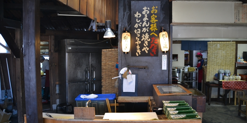 土佐タタキ道場のカツオの焼き場