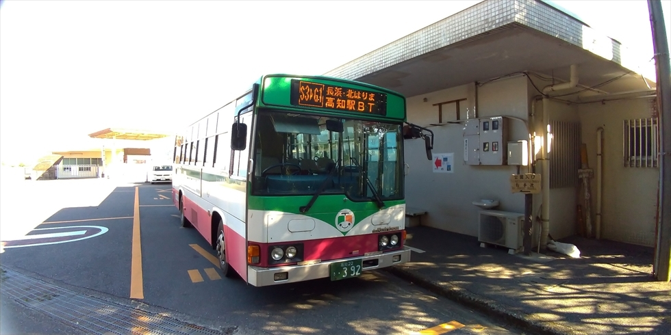 桂浜へバスで行く