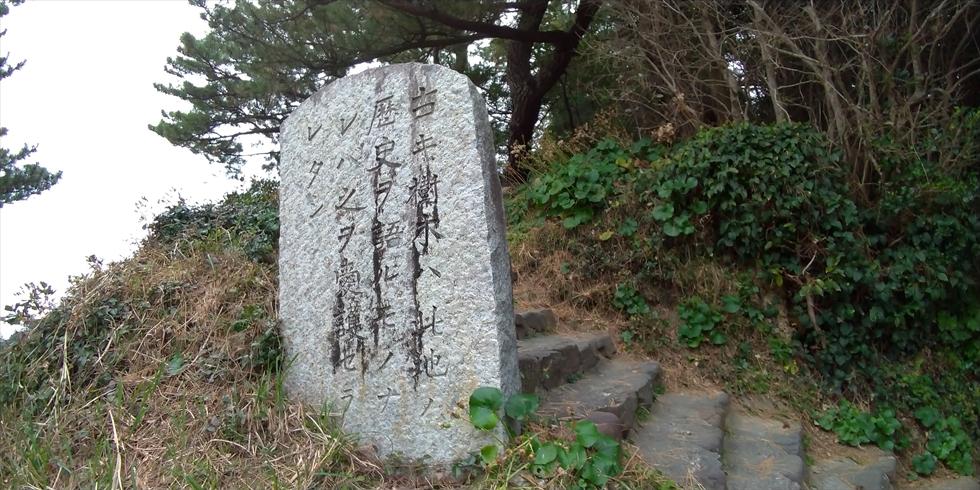 桂浜の3つの小径