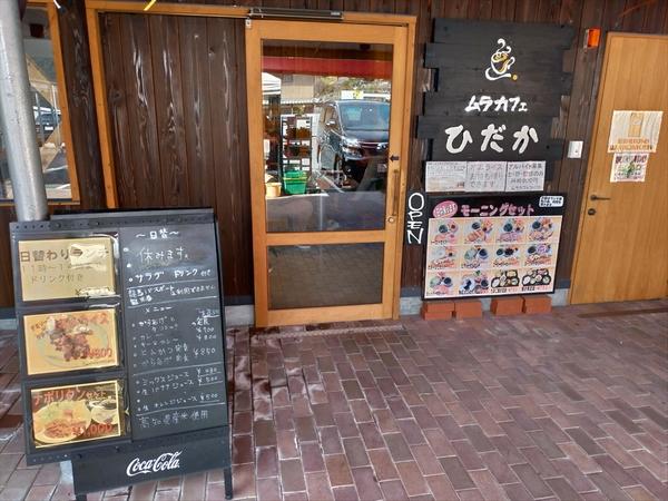 日高村のオムライス街道のオムライス(道の駅)1