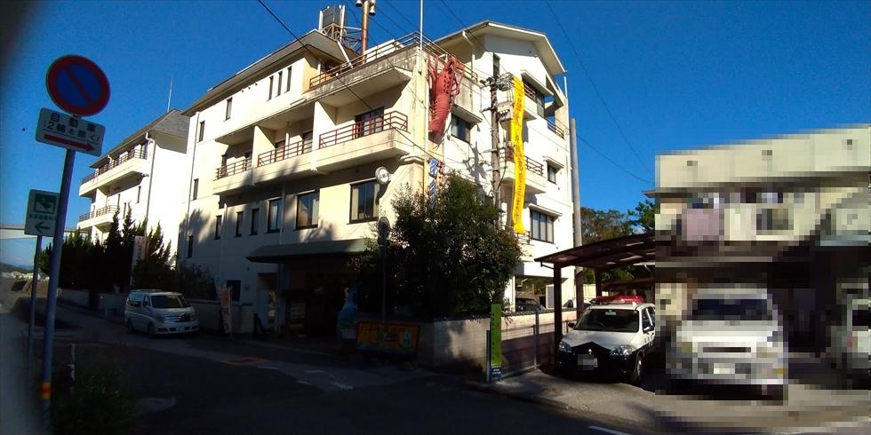 料理旅館 冨久美味(ふくみみ)の閉店