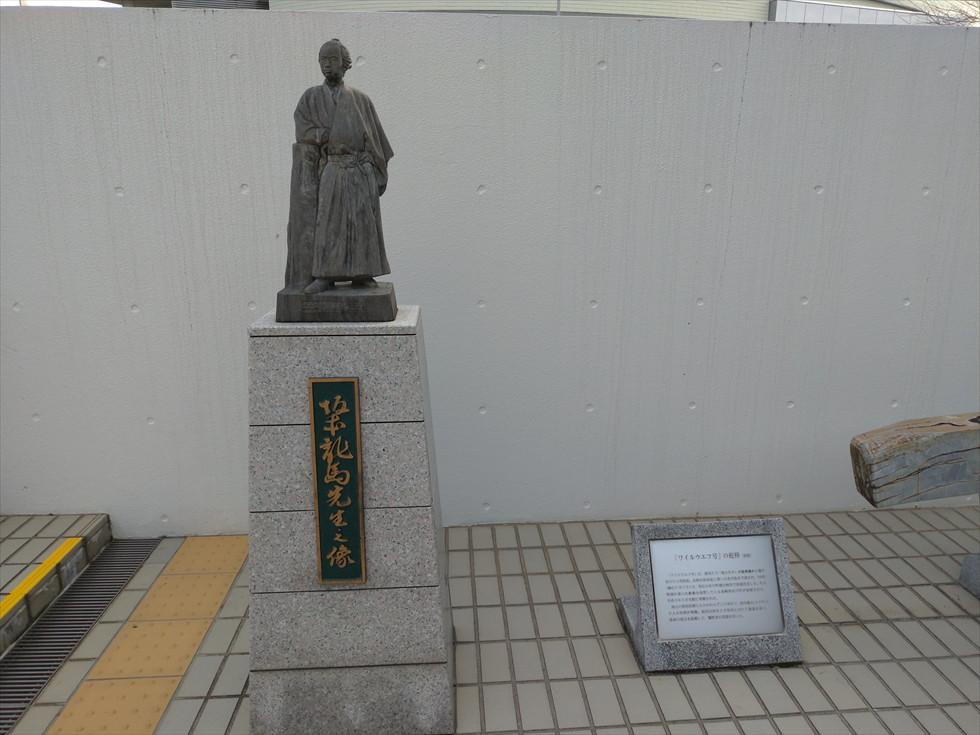 坂本龍馬像(ミニミニ)