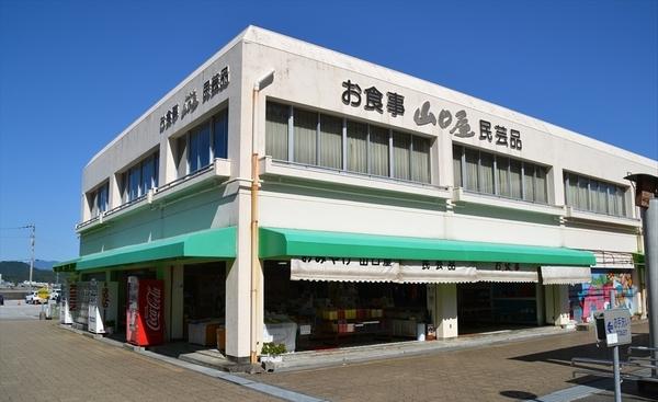 桂浜のお土産店(山口屋)