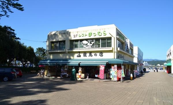 桂浜のお土産店(龍馬の店・まつむら)