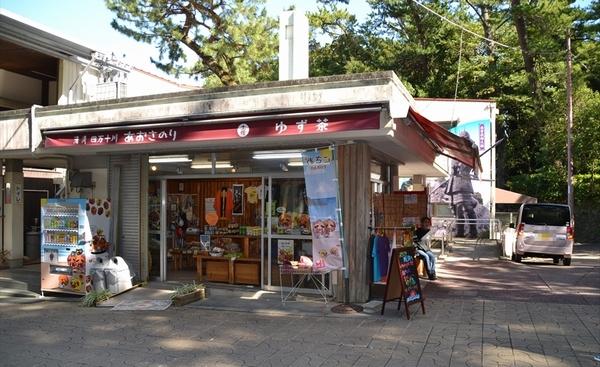 桂浜のお土産店(とさおと四万十川あおさのりの店)