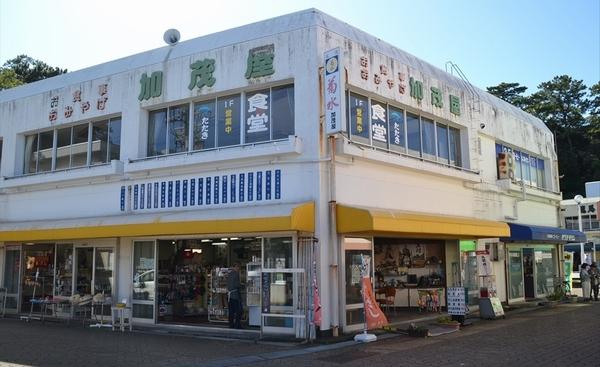 桂浜のお土産店(加茂屋)