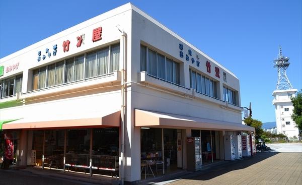 桂浜のお土産店(竹沢屋)
