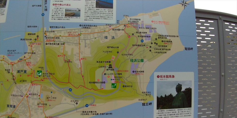 浦戸&桂浜辺りのマップ