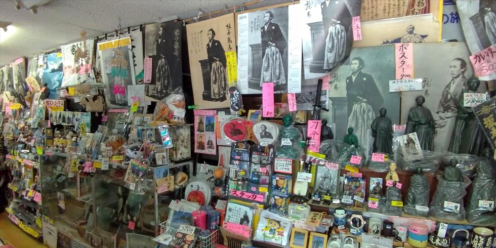 桂浜のお土産店 野本屋(龍馬センター)ポスターの販売1