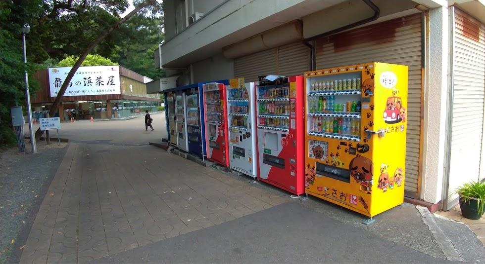 とさおの自販機(黒岩観光おみやげセンター(黒岩屋))