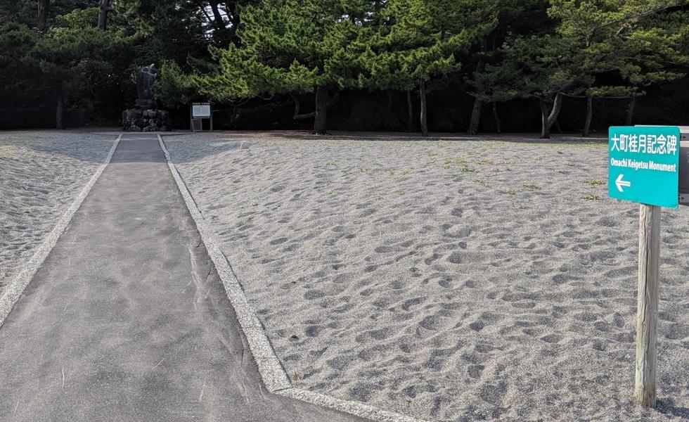 桂浜の大町桂月記念碑(現在の場所)