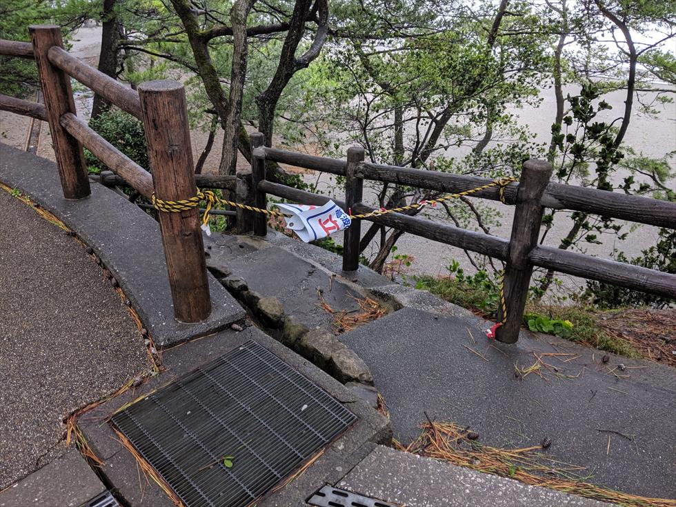 2019年台風10号(通行止め[桂浜ビュー方面])