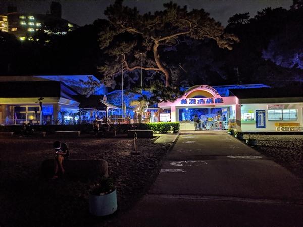 桂浜 観月会 (2019年中秋の名月)桂浜水族館外観