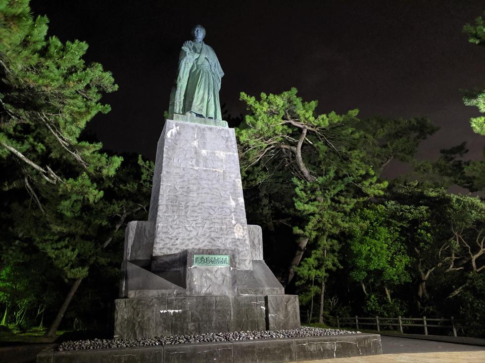 桂浜 観月会 (2019年中秋の名月)坂本龍馬像