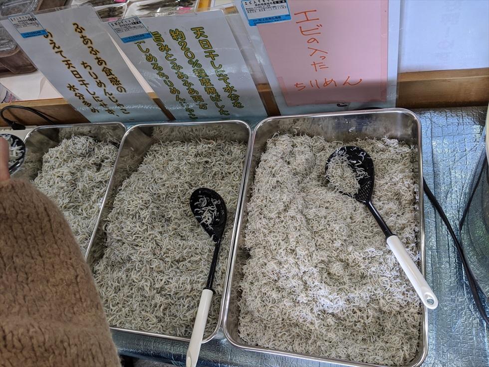角弘 高知 ちりめん丼食べ放題(3種のしらす)