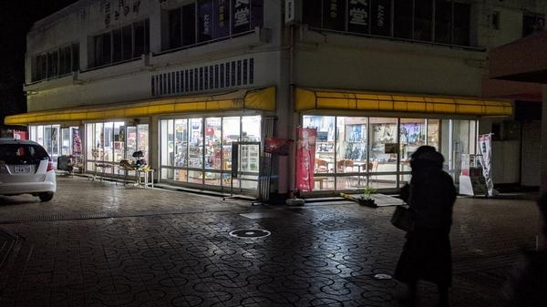 2020年元旦 桂浜で初日の出(50)