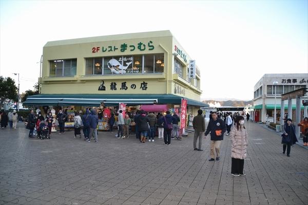 2020年元旦 桂浜で初日の出(52)