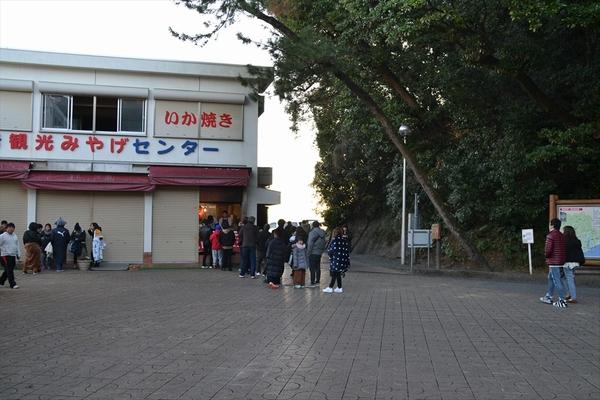 2020年元旦 桂浜で初日の出(53)