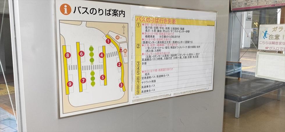 岡田以蔵の「お墓」へバスで(1)