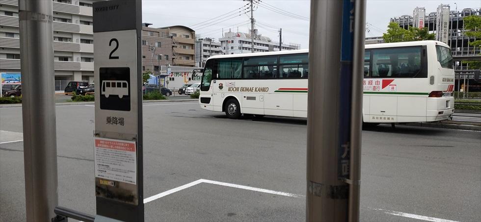 岡田以蔵の「お墓」へバスで(2)