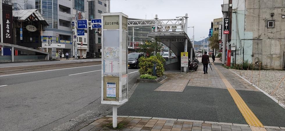 岡田以蔵の「お墓」へバスで(4)