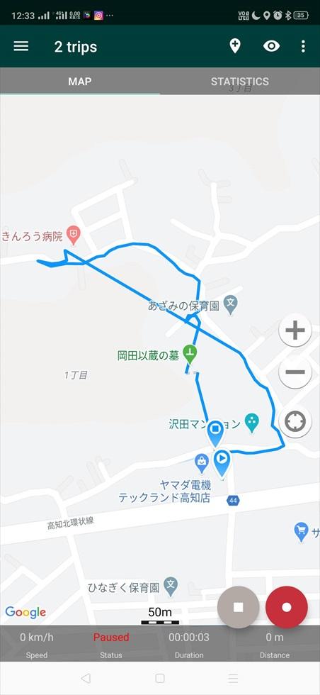 岡田以蔵の「お墓」への道順(GPS)