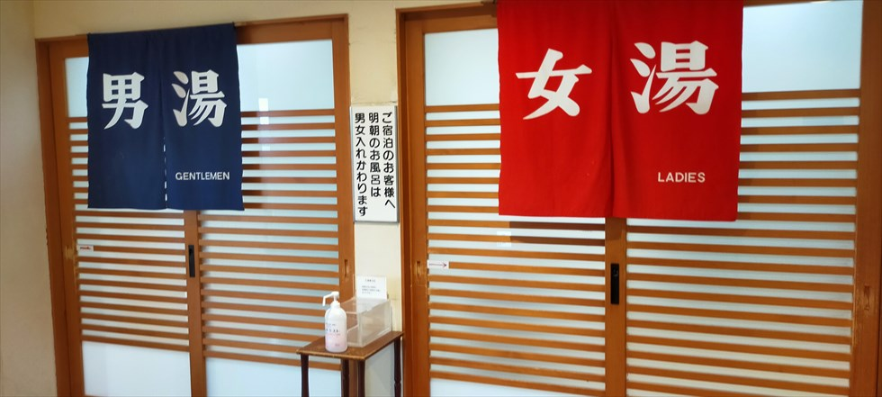 国民宿舎 桂浜荘の宿泊記(浴場入り口)