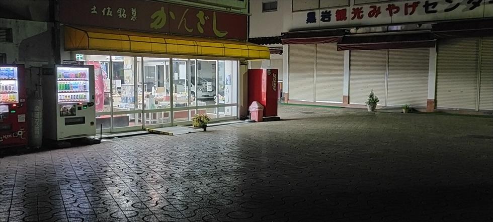 桂浜の観月会 2020年(13)