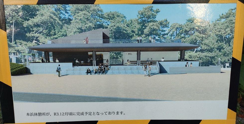 桂浜公園内のトイレをリニューアル(2)